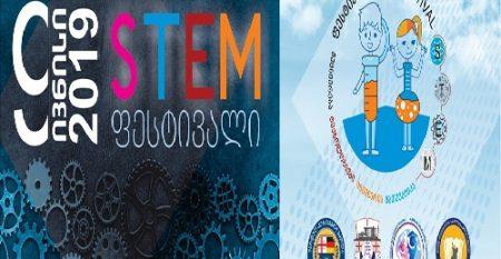 stem-festivali-2019-19