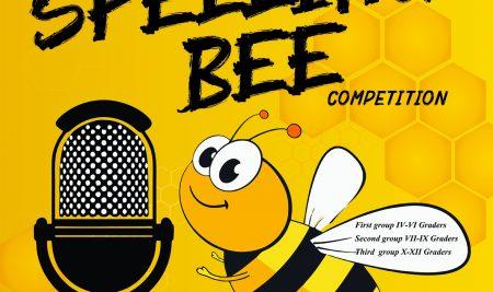 """ქართულ-გერმანული სკოლა """"სხივის"""" და პარტნიორი სკოლების ორგანიზებით მართლწერის კონკურსი ინგლისურ ენაში """"Spelling Bee"""" ჩატარდება"""